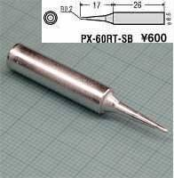Punta PX-60RT-SB